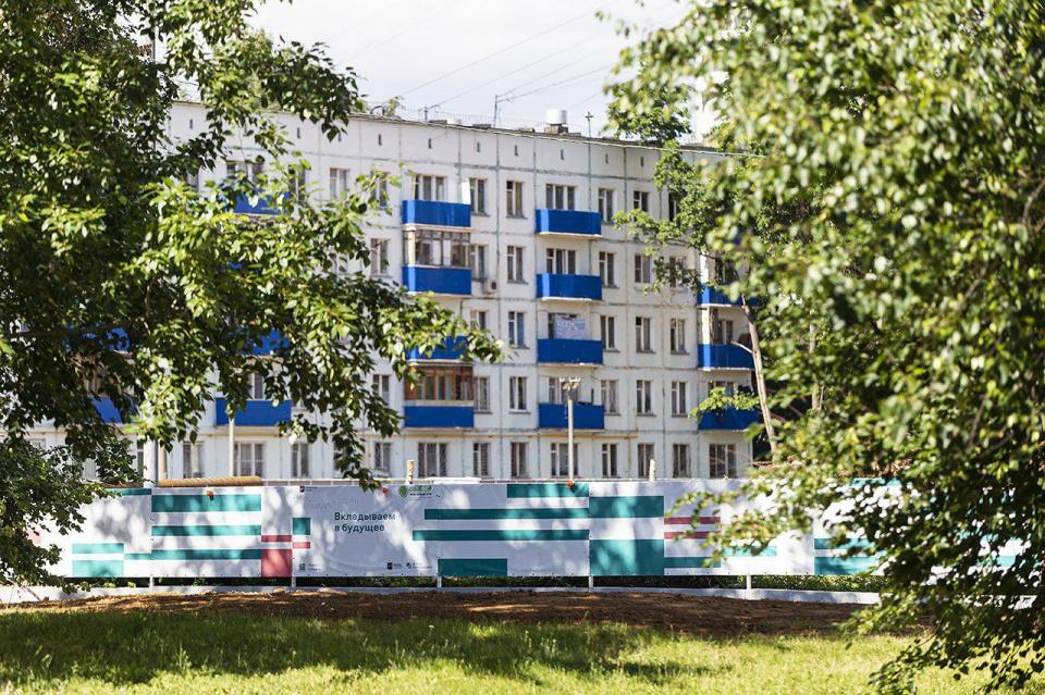 Академический отпуск в Москве Очаково-Матвеевское