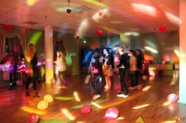 Конкурсы на дискотеку для 18 лет