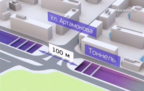 тоннель на аминьевском шоссе схема